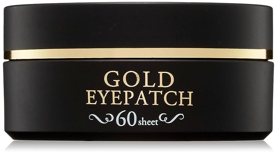 品揃え構造的等リシャン ゴールドアイパッチ(60枚入り)