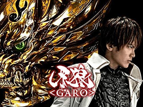 GARO TV1