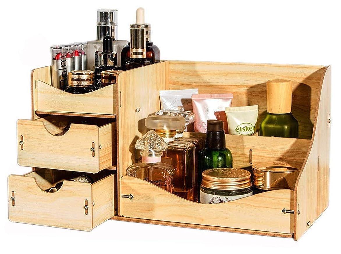 創傷感謝売上高Ap&exclusive 化粧品 収納ケース コスメボックス 組み立て式 大容量 収納引き出し 小物整理 木製 卓上収納ボックス