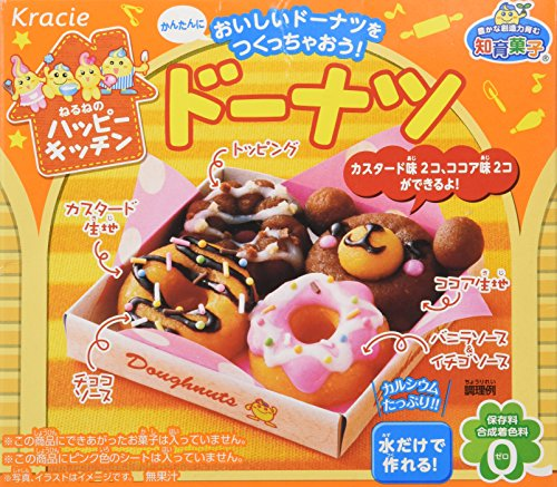 Kracie Popin' Cookin' kit soft donuts DIY candy