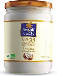 Parachute 100% Organic Virgin Coconut Oil - 200ml