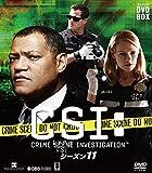 CSI:科学捜査班 コンパクト DVD-BOX シーズン11[DVD]