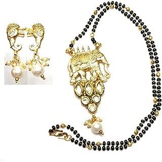 Arras Creations Designer Imitation Short Elephant Bahubali Mangalsutra Necklace Set for Women / AZMNGS502