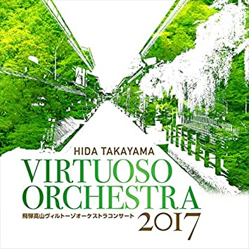 Hida-Takayama Virtuoso Orchestra Concert 2017