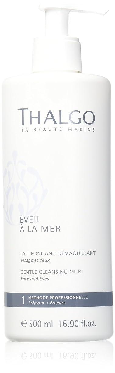 言うまでもなくマスタードのホストタルゴ Eveil A La Mer Gentle Cleansing Milk (Face & Eyes) - For All Skin Types, Even Sensitive Skin (Salon Size) 500ml/16.9oz並行輸入品