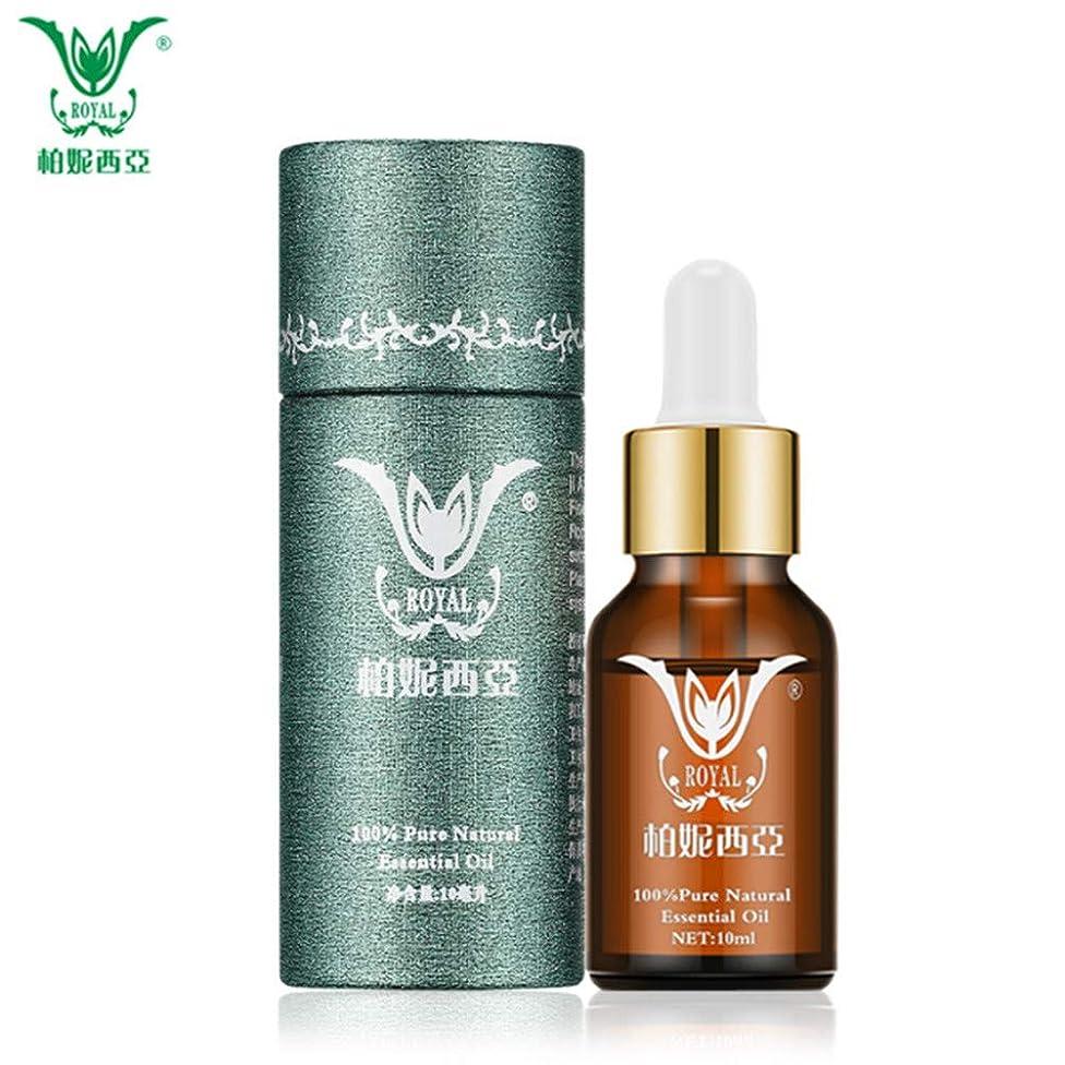 Skin Lightening Serum, Intimate Bleaching Oil For Body, Face, Bikini, Sensitive & Private Areas, Whitens, Nourishes, Repairs Skin, Get Rid Of Dark Fast