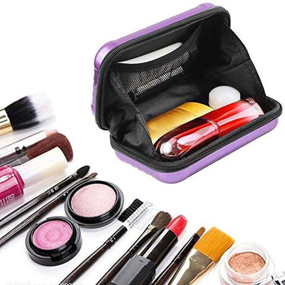 手足トリクル波紋ミニポータブル旅行化粧品バッグ、女性のための防水/クラッシュ防止化粧バッグ、スーツケース化粧品ハンドバッグ (黄)