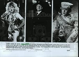Historic Images - 1980 Press Photo Helen Mirren Stars in The Fiendish Plot of Dr. Fu Manchu