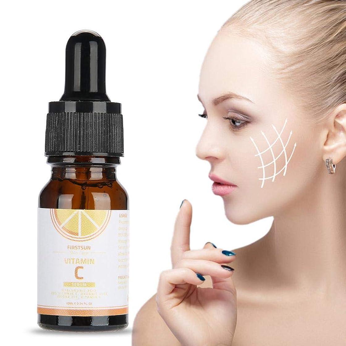 ペニー乱雑な冗長10mlビタミンCセラム、ヒアルロン酸補水保湿 縮小毛穴 ヒアルロン酸クリーム 肌の明るさと肌への潤い フェイススキンケア製品
