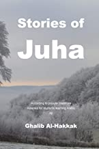 Stories of Juha: For students learning Arabic