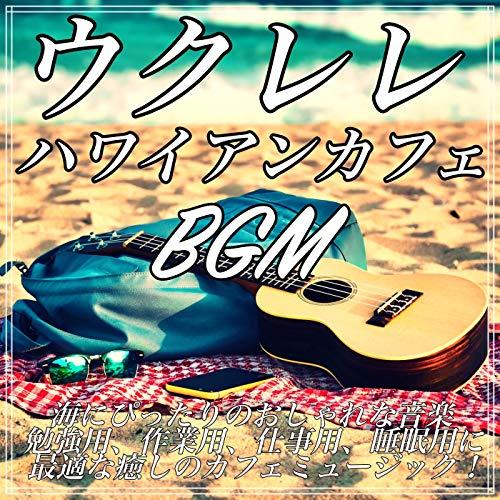 Surf system ukulele BGM