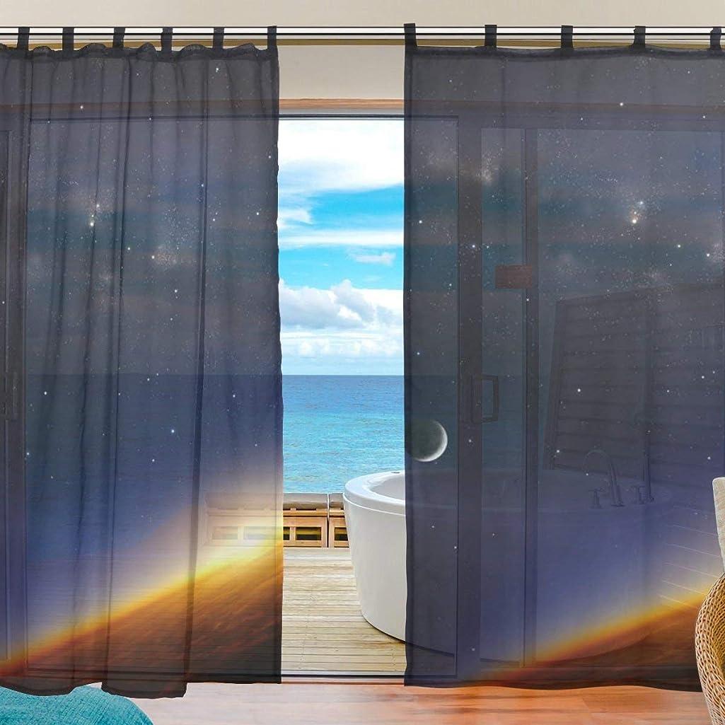 再集計壊す突然ZOMOY(ユサキ おしゃれ 薄手 柔らかい シェードカーテン紗 ドアカーテン,おしゃれ 銀河 星 星空 星柄 宇宙柄 青空,装飾 窓 部屋 玄関 ベッドルーム 客間用 遮光 カーテン (幅:140cm x丈:210cmx2枚組)