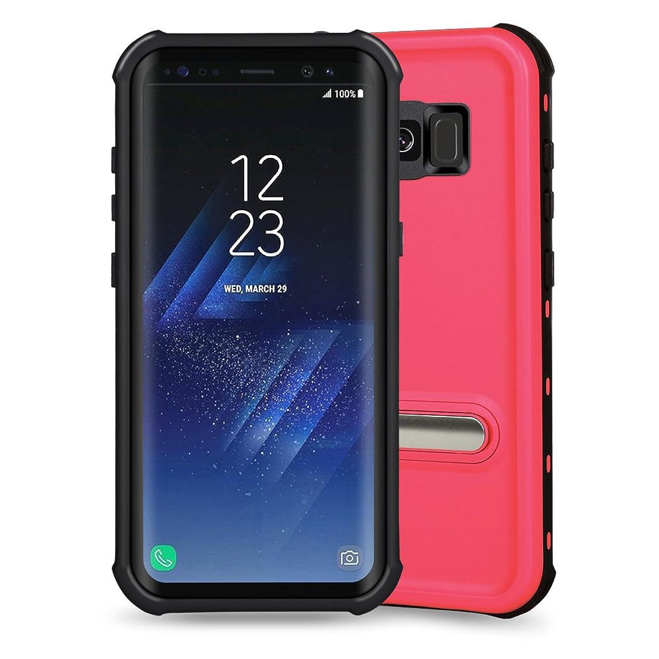 はさみオーバーフロー排出KYOKA Samsung Galaxy S8 Plus 防水ケース 指紋認証対応 防水 耐震 防塵 耐衝撃 IP68 ギャラクシーS8+ 防水カバー (Galaxy S8+, レッド)