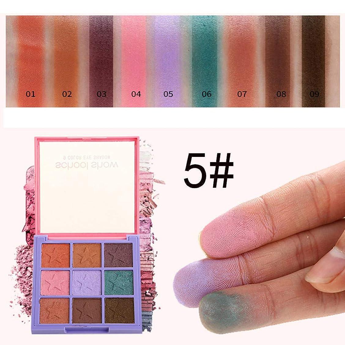 謎フェミニンカメ化粧品マットアイシャドウクリームメイクアップパレットシマーセット9色アイシャドウ