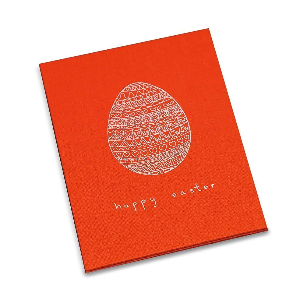 Easter Photo Holder, Orange Color & Egg Design on Cover, 6