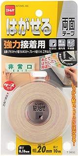 安くて良いニトムズはがすことができる両面テープ強力な接着のために簡単な接着剤が残りません..買う