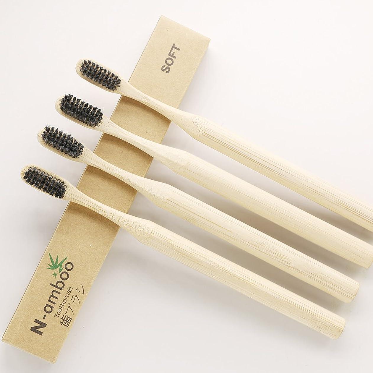 通貨合併契約N-amboo 竹製耐久度高い 歯ブラシ 4本入り セット 黒い