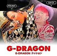 G-DRAGON BIGBANG (ビッグバン) クッション A (CUSHION A) グッズ