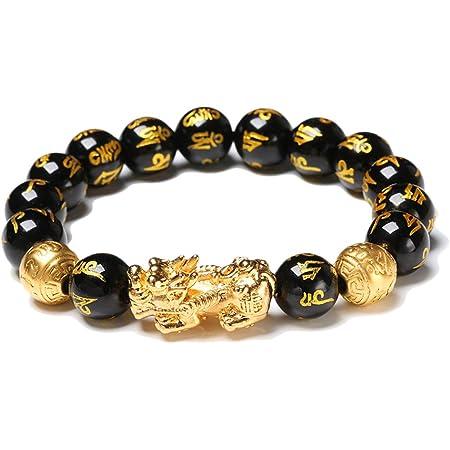 Excras Feng Shui Golden Pi Xiu Lucky Wealthy Amuleto Pulsera, Negro Natural Obsidiana Riqueza