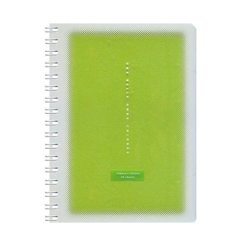 話すエレメンタルパットコクヨ ポケットノート コロレー A罫 A6 50枚 グリーン ス-TV34AN-G 【まとめ買い10冊セット】