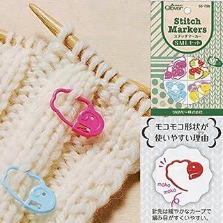 編み物用ステッチマーカーSMLセット55-758 【セット】