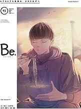 COMIC Be (コミック ビー) vol.93 2021年 4月号