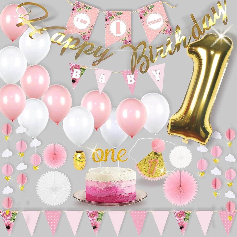 Premium   1st Birthday Girl Decorations   First Birthday Girl Decorations Set   Pink and Gold 1st Birthday Decorations Girl   Party Supplies   Girl First Birthday Decorations