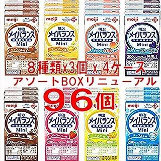【4ケース 96個】明治メイバランスMini(ミニ)アソートBOX 125ml×各味8種×3個x4ケース(96個)4902705126978-4