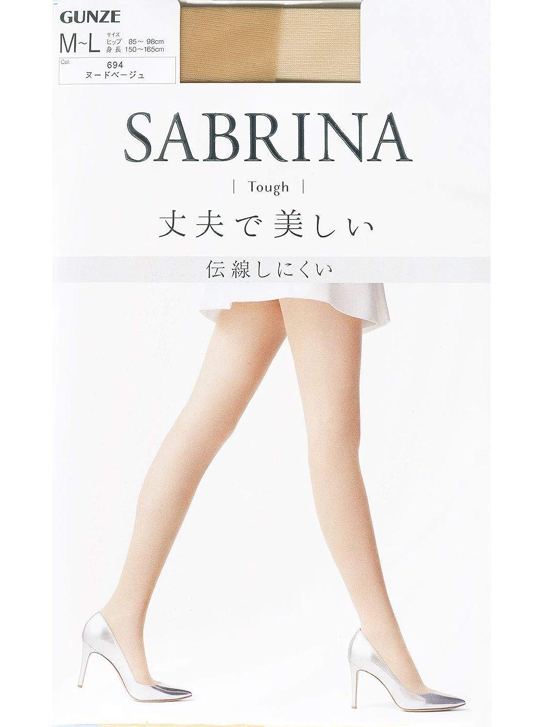 迷信断線博覧会SABRINA(サブリナ)タフ(ヌードベージュ)サイズL-LL