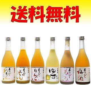 梅乃宿 のみくらべ6本セット あらごしゆず・みかん・もも・りんご・れもん・梅酒 720ml