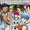 TVアニメ 黒子のバスケ 第3期 第2クール 帝光編 キャラクターソング