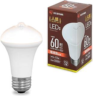 アイリスオーヤマ LED電球 人感センサー付 口金直径26mm 60形相当 電球色 LDR9L-H-SE25