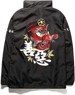 Best kd zip up jacket Reviews