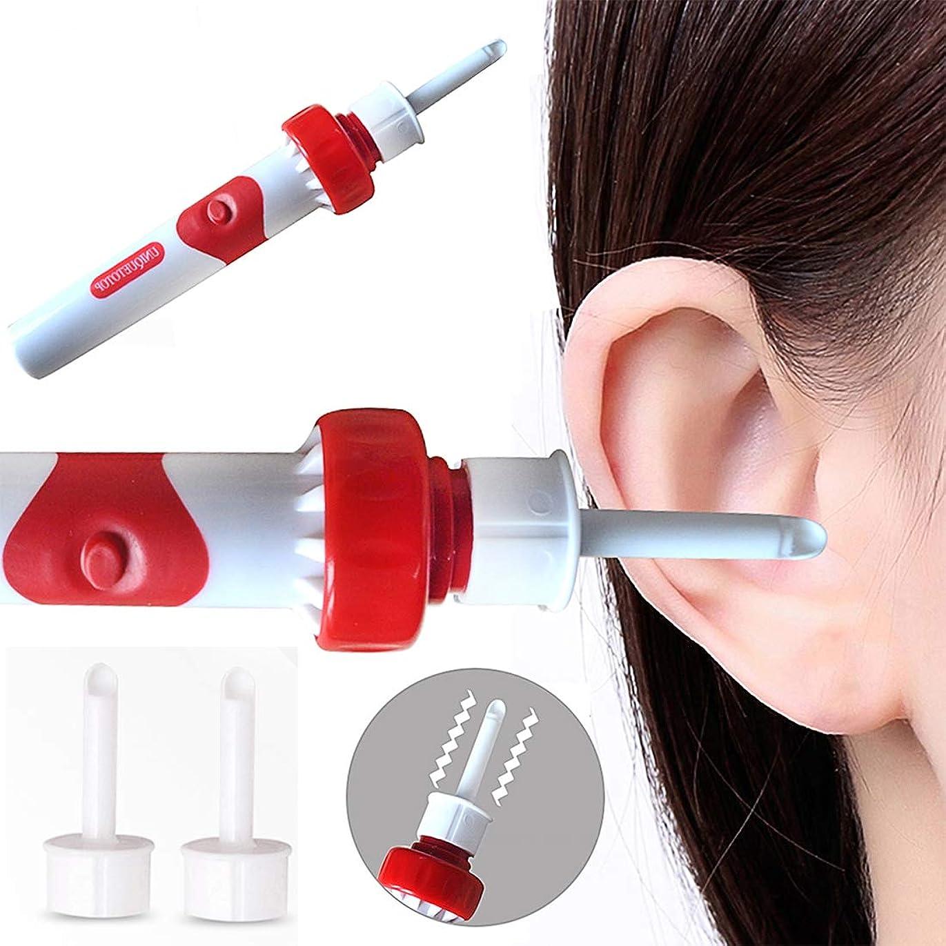 批評渦文化耳かき 耳すっきりクリーナー 耳のお掃除 耳のケア 耳かき ポケットイヤークリーナー