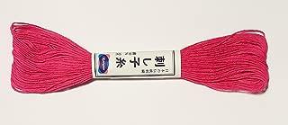 Olympus Sashiko Thread - BRIGHT PINK # 21 - 20m Skein - Japanese Embroidery & Quilting