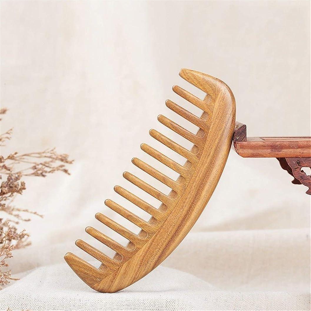 花瓶セラー飼い慣らすGuomao グリーンビャクダンの香りのよい木の半月の広い歯ビャクダンの櫛の巻き毛のくし (Size : 15*5.4*1.1 cm)