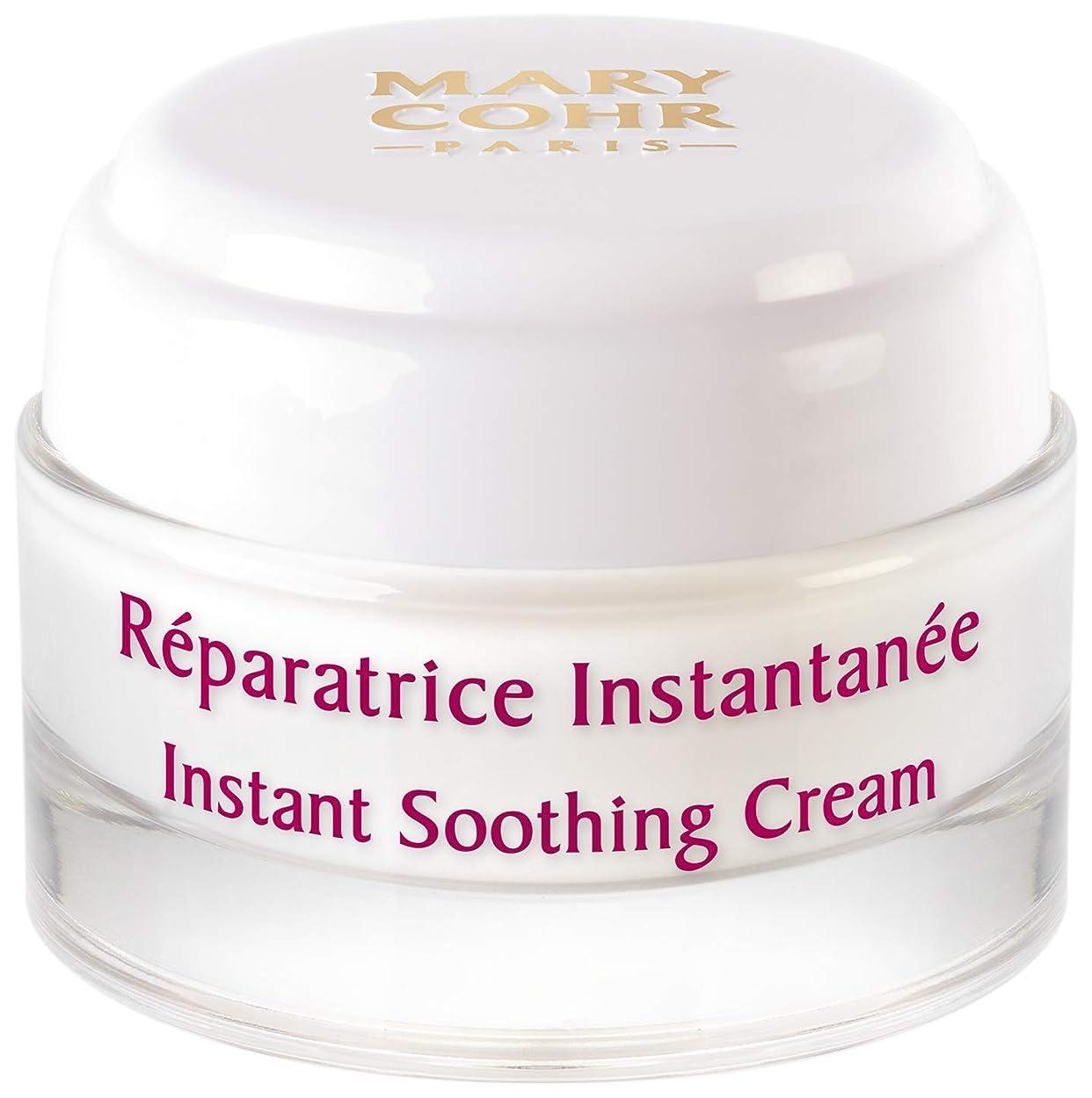 相談最小化する統治するMary Cohr Instant Soothing Cream - Face Cream For Dry & Delicate Skin 50ml/1.7oz並行輸入品