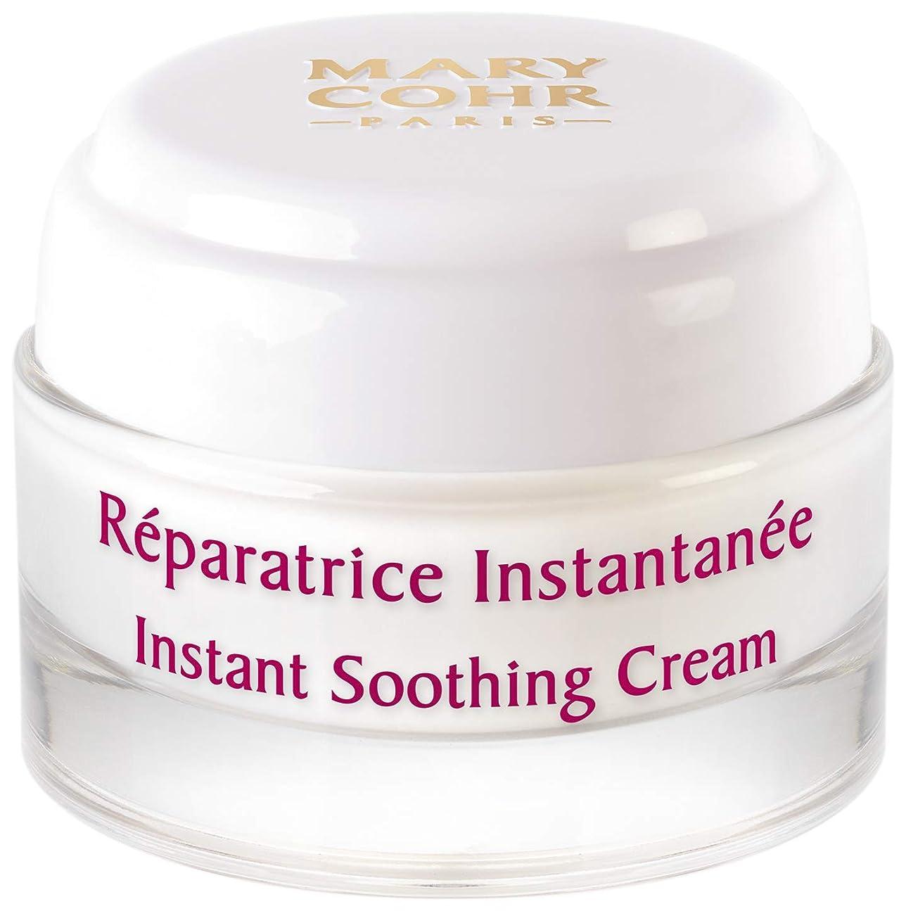 エチケットスコットランド人Mary Cohr Instant Soothing Cream - Face Cream For Dry & Delicate Skin 50ml/1.7oz並行輸入品