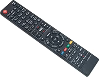 PerFascin 代用リモコン replace for パナソニック リモコン ブルーレイ Panasonic ディーガ N2QAYB000188 DMR-BR500 DMR-BW900 DMR-BW800 DMR-BW700