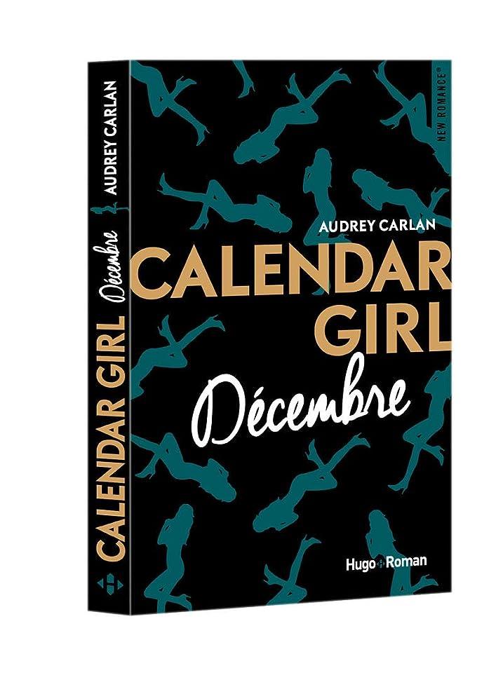 間違えた説得説得Calendar Girl - Décembre