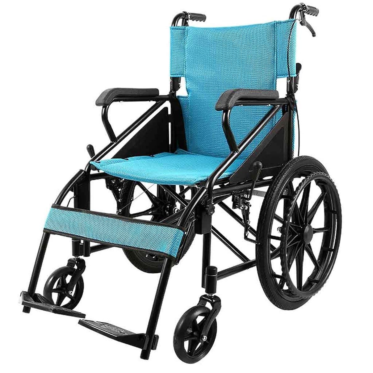 誘導長椅子終点携帯用折り畳み式車椅子、ロッキングハンドブレーキ付き軽量運搬用チェア、自走式車椅子4輪およびスイングアウェイフットレスト