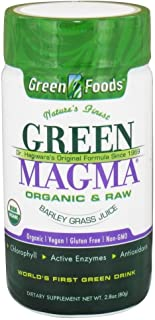 Green Foods Green Magma, Barley Grass Juice, 2.8 oz (80 g)