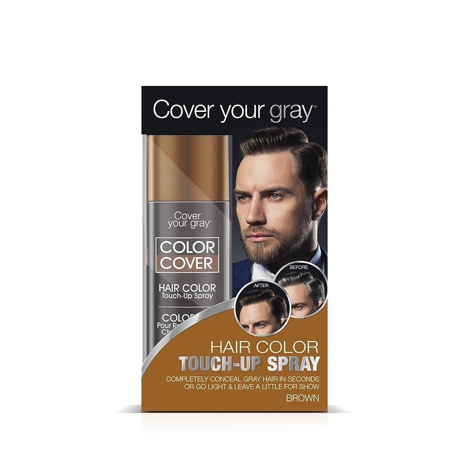 教師の日活発箱Cover Your Gray メンズカラーカバータッチアップスプレー - ブラウン(2パック)
