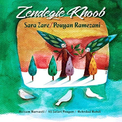 Sara Zare & Pouyan Ramezani