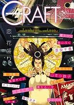 CRAFT vol.40 (ミリオンコミックス)