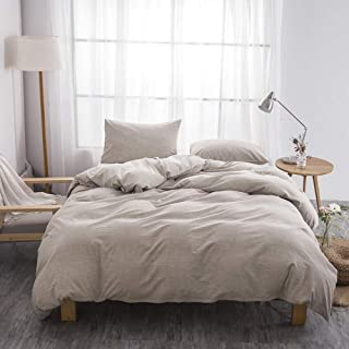 BFS HOME Stonewashed Cotton/Linen Duvet Cover Queen, 3-Piece Comforter Cover Set, Breathable and Skin-Friendly Bedding Set (Khaki, Queen)