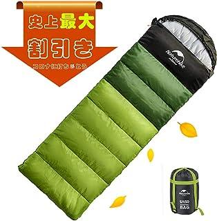 寝袋 冬用 暖かい シュラフ 封筒型 夏用 コンパクト 防水 丸洗い 0度 -5度 -10度 アウトドアお布団 [車中泊、キャンプ、釣り、登山、防災、自宅、会社、昼寝] 二人連結可 収納袋付き