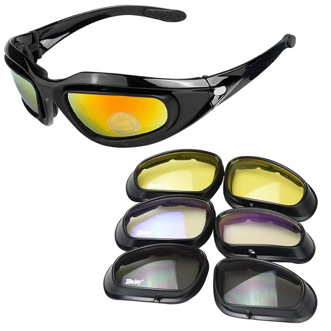キャリア通行料金。IGUSTA バイク用 サングラス ゴーグル 交換用 レンズ4種 UVカット 防風 サイクリング 登山 スキー