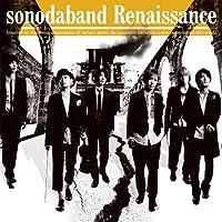 Sonoda Band - Renaissance [Japan CD] VICB-60059 by Sonoda Band (2010-10-20)