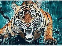 ナンバーキットによる新しい5DDIYダイヤモンド絵画フルラウンドドリルクリスタルラインストーンダイヤモンド刺繡絵画芸術装飾轟音タイガーインザウォーター15.7x11.8インチ